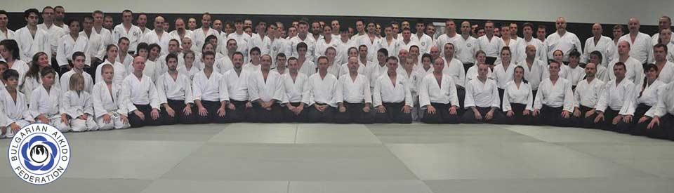 Bulgarian Aikido Federation